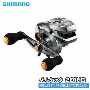 シマノ 17 バルケッタ 201HG|toukaiturigu