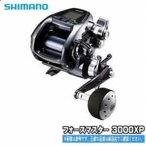 11月25日はストアP5倍 シマノ/SHIMANO 17 フォースマスター 3000XP 電動リール|toukaiturigu