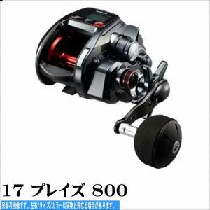17 プレイズ 800 シマノ SHIMANO 電動リール|toukaiturigu