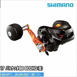 シマノ/SHIMANO 17 バルケッタBB 600HG(右) 船用手巻リール|toukaiturigu