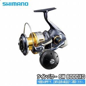 (シマノ )16 ツインパワー SW 6000XG( 大型スピンング)|toukaiturigu
