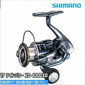 11月25日はストアP5倍 シマノ 17 ツインパワー XD 4000XG ト|toukaiturigu