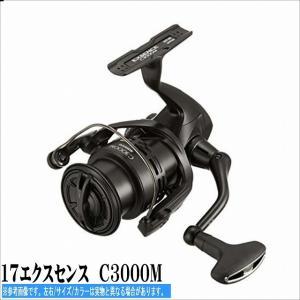 【シマノ/SHIMANO】17 エクスセンス C3000M【専用スピニング】 toukaiturigu