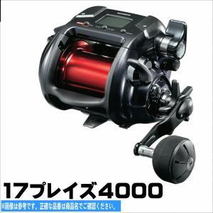 プレイズ 4000 店長オススメ シマノ SHIMANO 電動リール|toukaiturigu