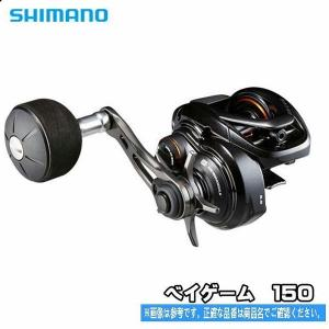 18 ベイゲーム 150 シマノ SHIMANO 船手巻き両軸|toukaiturigu