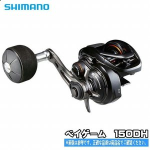 18 ベイゲーム 150DH シマノ SHIMANO 船用手巻き両軸|toukaiturigu