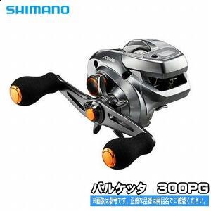 18 バルケッタ 300PG シマノ SHIMANO 船手巻き|toukaiturigu