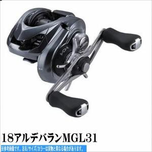 18 アルデバラン MGL 31 LEFT 2018年3月発売予定 シマノ SHIMANO ベイトキャスティング 予約商品 toukaiturigu