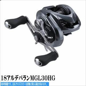 18 アルデバラン MGL 30 HG RIGHT 2018年3月発売予定 シマノ SHIMANO ベイトキャスティング 予約商品 toukaiturigu
