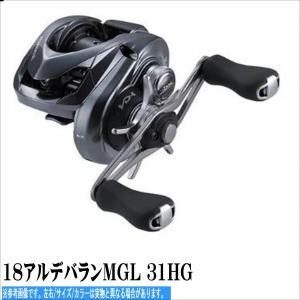 18 アルデバラン MGL 31 HG LEFT 2018年3月発売予定 シマノ SHIMANO ベイトキャスティング 予約商品 toukaiturigu