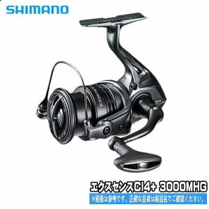 18 エクスセンスCI4+ 3000MHG 2018年3月発売予定 シマノ SHIMANO スピニング シーバス 予約商品|toukaiturigu