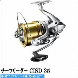 18 サーフリーダー CI4+ SD 35 標準仕様 2018年5月発売予定 シマノ SHIMANO 遠投 スピニング 予約商品 toukaiturigu