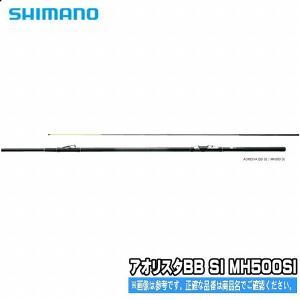 アオリスタ BB SI MH500 SI (1.5号相当) シマノ 磯 インナーガイド|toukaiturigu