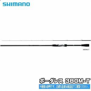 シマノ ボーダレス 380M-T (SHIMANO BORDERLESS)磯竿 シマノ|toukaiturigu