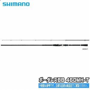 シマノ ボーダレスBB 460MH-T (SHIMANO B...