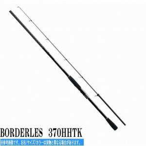 シマノ ボーダレス 370HH-TK (SHIMANO BO...