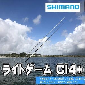 """シマノ""""ライトゲーム CI4+ TYPE64 MH230(SHIMANO LIGHTGAME CI4+)""""通販 2016年 新製品 32%引き 船竿"""