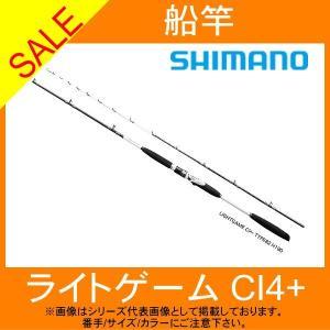 ライトゲーム CI4+ TYPE73 MH200 シマノ 並継船竿|toukaiturigu
