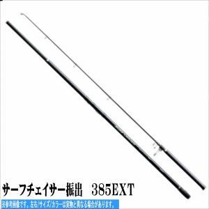 シマノ 16 サーフチェイサー〈振出〉385EX-T (SHIMANO SURF CHASER)【振出 投げ竿】投げ竿|toukaiturigu