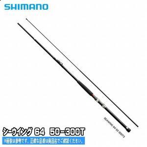 シマノ 16 シーウイング64 50 300T(SHIMANO SEAWING64) 船竿|toukaiturigu