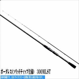シマノ ボーダレス 300MLS-T (SHIMANO BO...