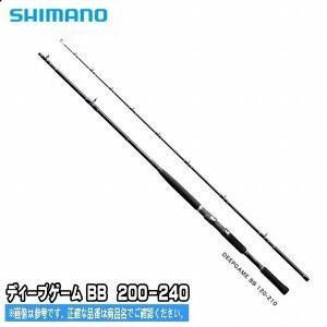 16 ディープゲームBB 200-240 シマノ SHIMANO 船竿|toukaiturigu