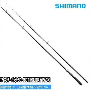 シマノ 17 ホリデーパック 30-180T[HOLIDAY PACK] 振出船竿|toukaiturigu
