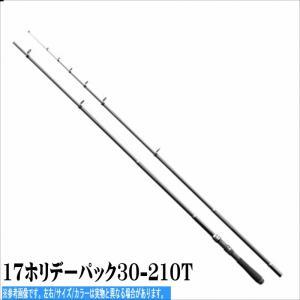 シマノ 17 ホリデーパック 30-210T[HOLIDAY PACK] 振出船竿|toukaiturigu