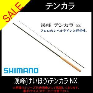 渓峰 けいほう テンカラ NX LLS 36 シマノ テンカラ|toukaiturigu