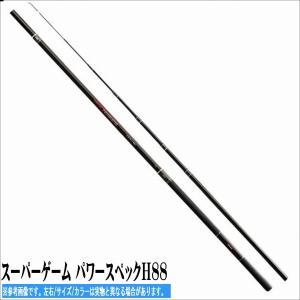 スーパーゲーム パワースペック ZL H83-88 シマノ 渓流|toukaiturigu