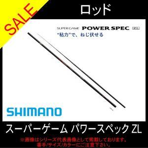 スーパーゲーム パワースペック ZL HH83-88 シマノ 渓流|toukaiturigu