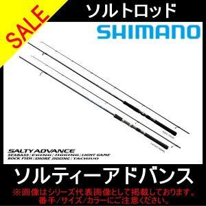シマノ ソルティーアドバンス SEABASS S906M  SHIMANO SALTY ADVANCE【初心者 ロッド シーバスロッド シマ|toukaiturigu