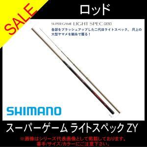 スーパーゲーム ライトスペック ZY M85-90 シマノ 渓流|toukaiturigu