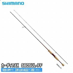 トラウトロッド シマノ カーディフAX S60SUL-FF(SHIMANO CARDIFF AX) 【トラウトロッド】|toukaiturigu