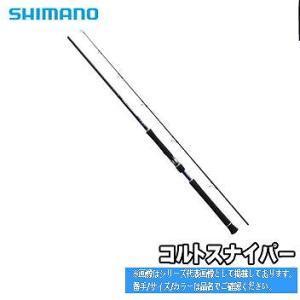 15 コルトスナイパー S1000M シマノ SHIMANO