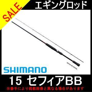 シマノ セフィアBB S806MH(SHIMANO Sephia BB) イカ ロッド】イカ釣り】アオリイカ】エギングロッド シマノ toukaiturigu