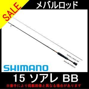 シマノ ソアレ BB S700SULS(SHIMANO Soare BB) メバル アジ ロックフィッシュ】メバ|toukaiturigu