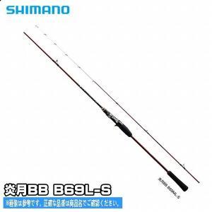 シマノ 16 炎月BB B69L-S (SHIMANO ENGETSU BB)【タイラバ ロッド】ジギングロッド【  |toukaiturigu
