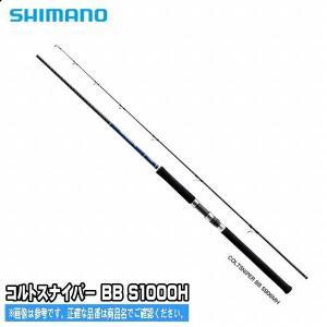 16 コルトスナイパー BB S1000H シマノ SHIMANO