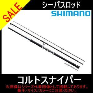 シマノ コルトスナイパー 1006M (SHIMANO COLTSNIPER)シーバスロッド シマノ|toukaiturigu