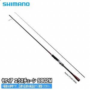 シマノ 16 セフィア エクスチューン S902M(SHIMANO Sephia XTUNE) 【イカ ロッド】【イカ釣り】【|toukaiturigu