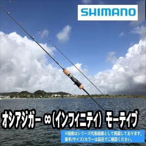 オシアジガー インフィニティ モーティブ B610-1 2018年5月発売予定 シマノ SHIMANO ジギング 予約商品 ポイント2倍|toukaiturigu