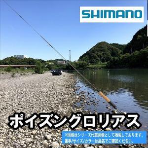 【シマノ/SHIAMNO】17 ポイズングロリアス 264UL-S 【バスロッド】|toukaiturigu