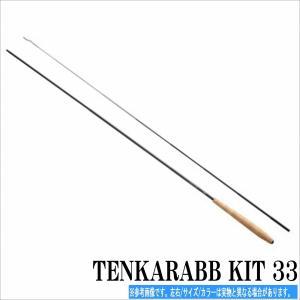 18 テンカラBB キット 33 シマノ SHIMANO テンカラ セット|toukaiturigu