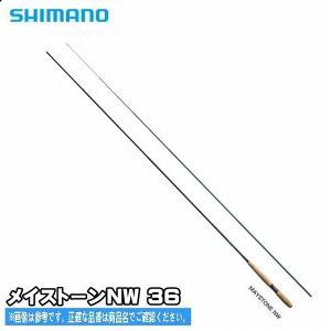 18 メイストーンNW 36 2018年3月発売予定 シマノ SHIMANO テンカラロッド 予約商品|toukaiturigu