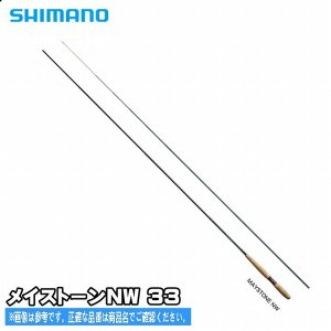 18 メイストーンNW 33 シマノ SHIMANO テンカラロッド|toukaiturigu
