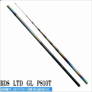 ボーダレスリミテッド GL P810T 2018年8月末発売予定 シマノ 磯 予約商品 ポイント2倍|toukaiturigu