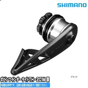 シマノ TH-201M ブラック ボビンワインダー ライトタイプ (SHIMANO TH-201M) リーダー結び機】ボビンワインダー シ|toukaiturigu