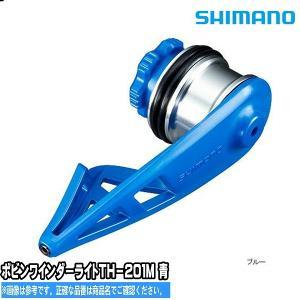 シマノ TH-201M ブルー ボビンワインダー ライトタイプ (SHIMANO TH-201M) リーダー結び機】ボビンワインダー シマ|toukaiturigu