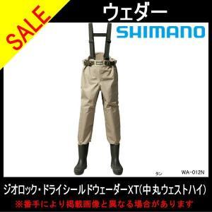 シマノ WA-012N【サイズLL】ジオロック・ドライシールドウェーダーXT(中丸ウェストハイ) 【ウェ toukaiturigu